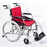 Hi-Fortune Magnesium Wheelchair 21lbs Lightweight...
